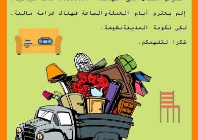 folleto_arabe