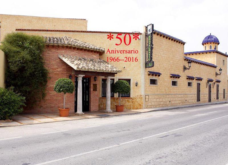 """Restaurante """"El Cruce"""""""