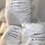 El Ayuntamiento de Almoradí recibe 200 kg. de textil de la empresa Humana